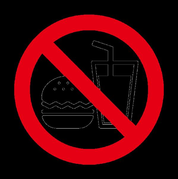 飲食禁止 赤黒